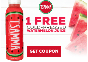 FREE Tsamma Watermelon Juice! (coupon)