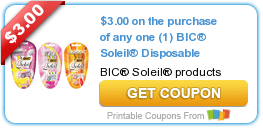 Printable Coupons – Print Now to Save!