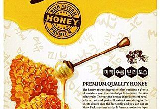 FREE Chamos Honey Face Mask Sheet Sample