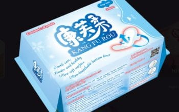 FREE Kang Fu Rou Breathable Pads Sample