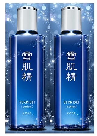 FREE Sekkisei Lotion & Herbal Gel Sample