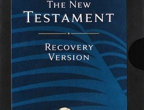 Free Bible: The New Testament Recovery Version
