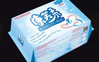 FREE Kang Fu Rou Breathable Pads Sample